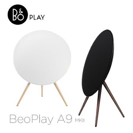 ❤第二代藍芽版❤B&O Play BeoPlay A9 MKII 藍芽系統喇叭 原廠公司貨