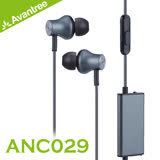 Avantree ANC029 HiFi立體聲入耳式線控降噪耳機