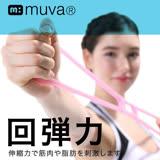 【muva】凍感纖體伸展環~拉筋伸展、美體鍛鍊必備小物!(兩色彈力可選)