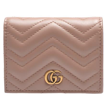 GUCCI GG Marmont 系列绗缝纹牛皮金属双G LOGO暗釦卡夹/零钱包(裸色)