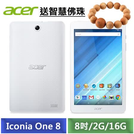 ACER Iconia One 8 B1-860A WiFi版 2G/16G (藍/白)-【送宏碁Leap Beads智慧佛珠(市價$3888)+KKBOX 90天體驗卡+佛珠收納袋】