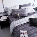OLIVIA 《 Winston 鐵灰 》雙人兩用被套床包四件組 工業風格系列 MIT原創