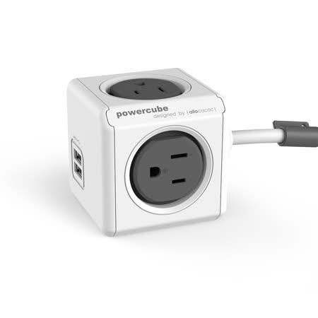 【索樂生活】荷蘭PowerCube 擴充插座4面3孔雙USB兩用延長線3m.Allocacoc 自動斷電保護積木堆疊魔術方塊任意轉接增加插孔數安全充電器德國紅點REDDOT設計獎