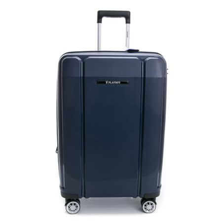 PLAYBOY-旅行箱 Minimalism系列-藍色28吋