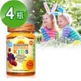 《Sundown日落恩賜》兒童專用活力軟糖(非基改配方)(60粒/瓶)4入組