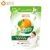 【橘子工坊】低敏親膚天然濃縮洗衣精補充包1500mlx3包