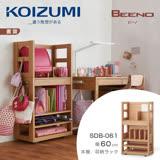 【KOIZUMI】BEENO單抽開放書架SDB-061