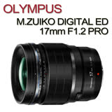 OLYMPUS M.ZUIKO DIGITAL ED 17mm F1.2 PRO(平行輸入)贈UV鏡+專業吹球清潔5件組