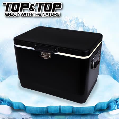【韩国TOP&TOP】ICE COOLER 不锈钢行动冰箱29L/冰桶/保温箱(黑色)