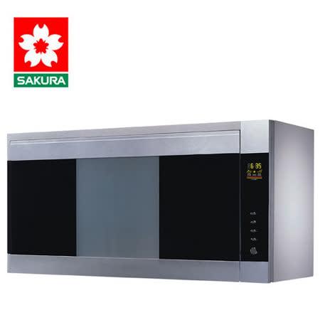 【促销】SAKURA樱花 双杀菌烘碗机90公分银色 Q-7580SXL - 北北基地区附配送及安装