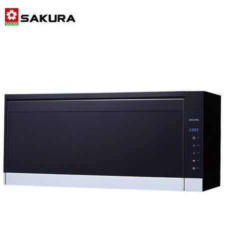 【促销】SAKURA樱花 双杀菌烘碗机90公分黑色 Q-7583XL - 北北基地区附配送及安装