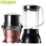 SANOE思樂誼 P302 黑 / 白 /琥珀銅色 生機食品料理機(二合一)
