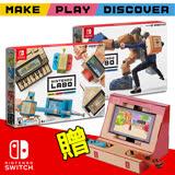 【Switch】Nintendo 任天堂實驗室 Labo綜合01+機器人02 (DIY紙板+遊戲)《超值合購組》(贈:雙打街機DIY支架+原廠修補裝飾紙膠帶)