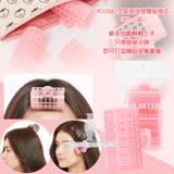 韓國 MISSHA 空氣瀏海雙層髮捲夾 (3入一組)