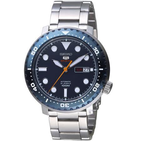 SEIKO精工5号复刻时尚机械腕表 4R36-06N0B SRPC63J1 蓝x银