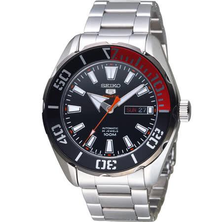 SEIKO精工5号复刻潮流机械腕表 4R36-06S0D SRPC57J1 红x银