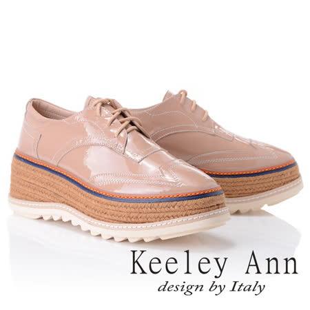 Keeley Ann街頭漫步~厚底編織滾邊綁帶休閒鞋(杏色875542206-Ann系列)