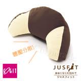 【日本COGIT】牛角造型舒適纖體腰靠墊 午安枕 抬腿枕 抱枕(日本限量進口)-咖啡