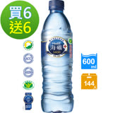 【Taiwan Yes】海礦1400 ×12箱 (共144瓶)