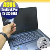 EZstick  ASUS ZenBook Pro 15 UX580 GE  系列專用 靜電式筆電 LCD 液晶螢幕貼
