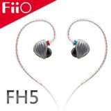 FiiO FH5 四單元圈鐵MMCX單晶銅鍍銀可換線耳機(鈦)