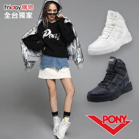 【PONY】M100系列-復古籃球鞋款-女/男-白