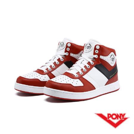 【PONY】City Wings 系列-復古籃球鞋款-女-紅