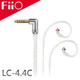 FiiO LC-4.4C 純手工編織高純度單晶銅鍍銀MMCX耳機升級線(4.4mm)