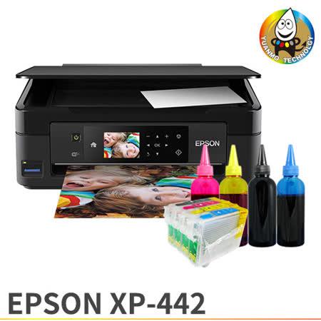 EPSON XP-442+【滿匣+寫真四色100cc】小供墨填充匣系統 六合一Wi-Fi雲端複合機