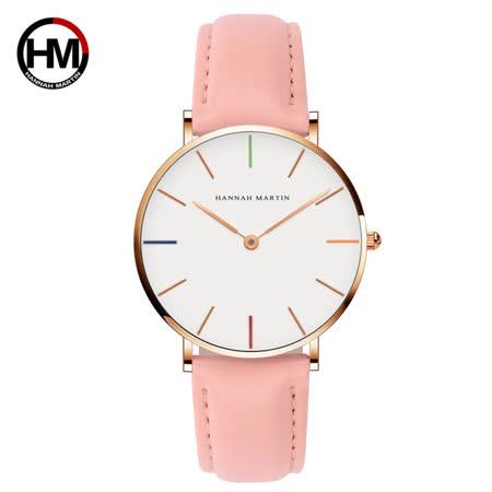 HM HANNAH MARTIN 彩色刻度設計感腕錶-金框皮帶-36mm (HM3690-B36-FF)