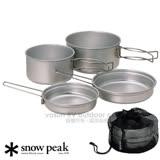【日本 Snow Peak】Multi Compact Cook Set 鋁合金個人雙鍋組 1000ml + 780ml.2鍋2蓋4件組/炊具爐具.可放攻頂爐.登山露營野炊/SCS-020