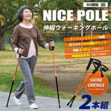 【Aimedia 艾美迪雅】伸縮健步手杖