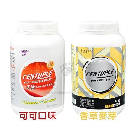 千沛 乳清蛋白運動營養飲品1135g / 罐
