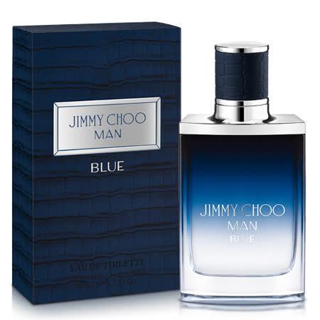 Jimmy Choo 酷蓝男性淡香水(50ml)