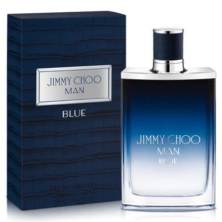 Jimmy Choo 酷蓝男性淡香水(100ml)