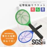 【莫菲思】三層電池式飛蚊造型電蚊拍/捕蚊拍- 黑柄
