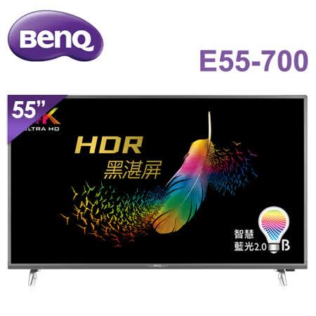 【送全省安裝+創見32GB記憶卡*1】BenQ  55型4K HDR 連網液晶顯示器+視訊盒 ( E55-700 )