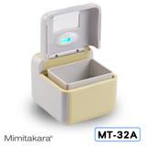 Mimitakara 保潔淨超音波牙具清洗機MT-32A (抗菌銀離子材質 牙套假牙牙具清潔 震盪音波清潔 強力雙馬達)