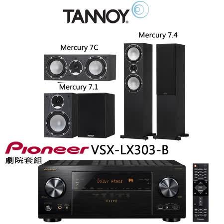 【Pioneer 先鋒】VSX-LX303(B) 9.2聲道 AV 環繞擴大機+7.1+7.4+7C 劇院組合