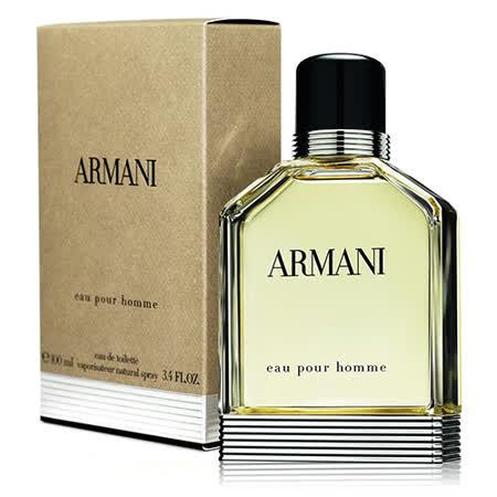 GIORGIO ARMANI 新ARMANI绅士男性淡香水 100ml