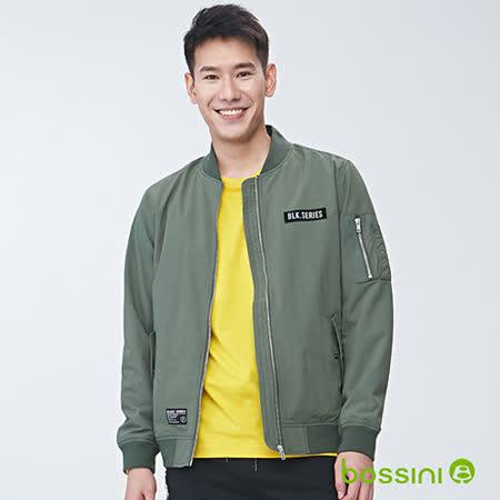 bossini男裝-長袖夾克外套01橄欖灰(品特)