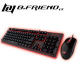 B.Friend GK3+GM3發光有線遊戲鍵盤滑鼠組-黑色