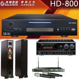 【美華 Kalatech】HD-800 點歌機 2TB+BB-1 BT+ACT-869 PRO+R-28F 卡拉OK組