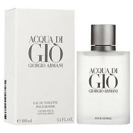 Giorgio Armani 亚曼尼 Acqua 寄情水男性淡香水100ml