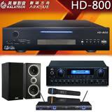 【美華 Kalatech】HD-800 點歌機 2TB+PMA-328+EWM-P38U+W-26B 卡拉OK組
