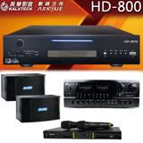 【美華 Kalatech】HD-800 點歌機 2TB+BT-889 PRO擴大機+OK-9D II 無線麥克風+K-101喇叭