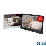 逸奇e-Kit 典藏13吋數位相框電子相冊(黑/白兩款) DF-PG13