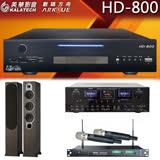 【美華 Kalatech】HD-800 點歌機 2TB+A-320+ACT-869 PRO+S428