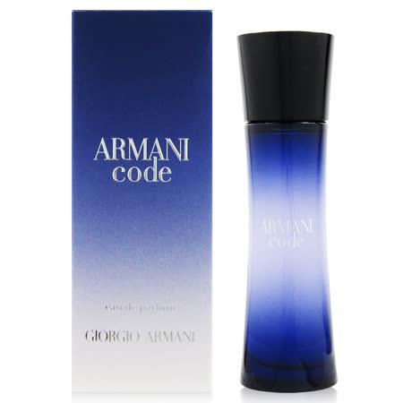 GIORGIO ARMANI亚曼尼 Code密码 女性淡香精 30ml (法国进口)
