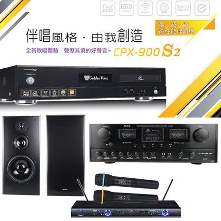 【金嗓 Golden Voice】CPX-900 S2 電腦點歌機 3TB+A-320+EWM-P38U+Q-125